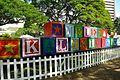 Mele Kalikimaka Blocks (6615771201).jpg