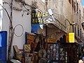 Mellah, Essaouira, Morocco - panoramio (3).jpg
