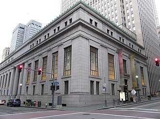 Andrew Mellon - The Mellon National Bank Building, which served as the headquarters of Mellon National Bank after it was completed in 1924