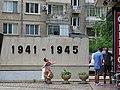 Men and Boy with World War Two Memorial - Vratsa - Bulgaria (29078969878).jpg