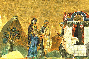 Feast of the Circumcision of Christ - Circumcision of Christ, Menologion of Basil II, 979-984.