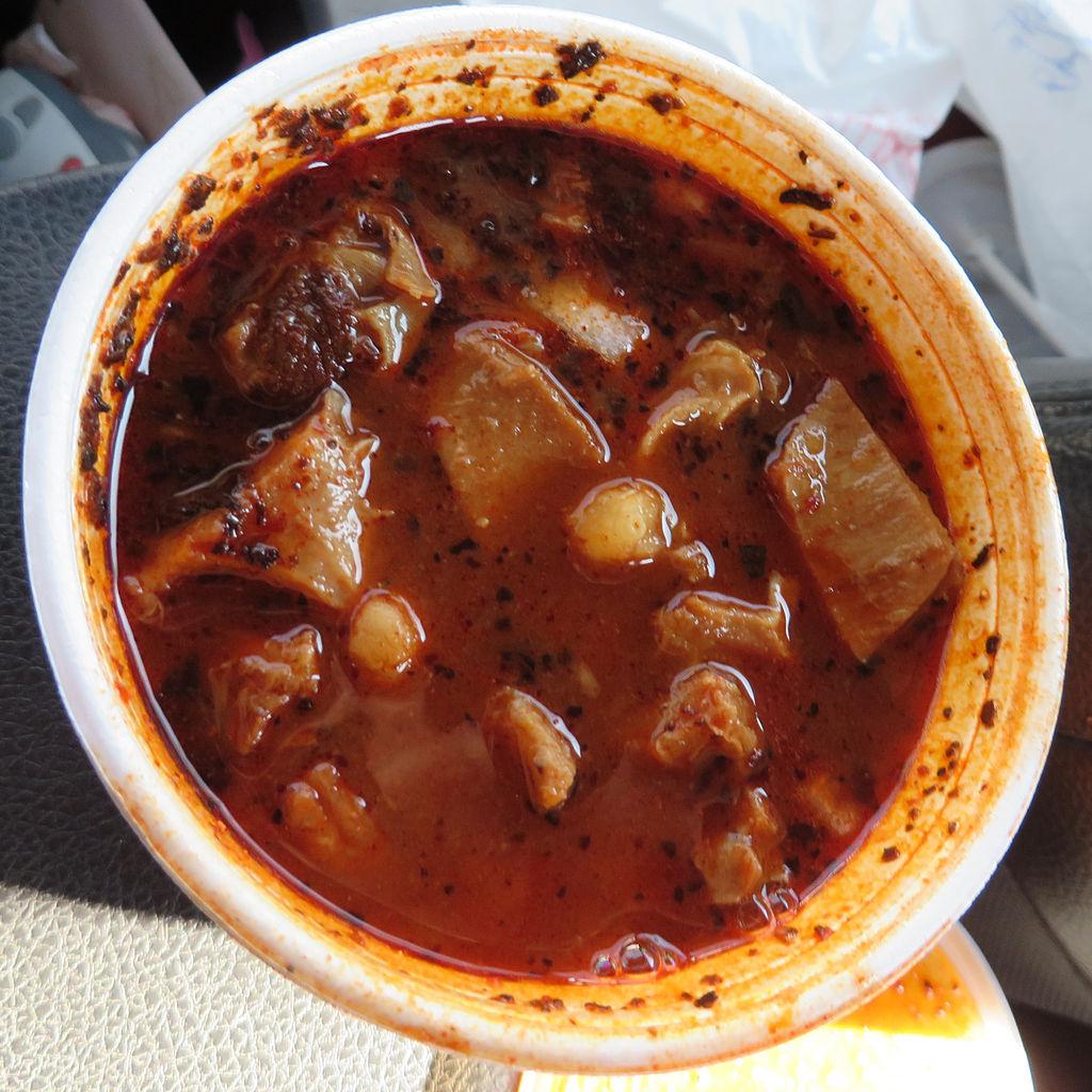 El Pastor Recipe Food Network