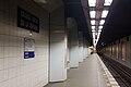 Metro L1 Grande-Arche IMG 5565.jpg