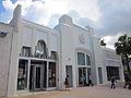 Miami Beach Lincoln Mall Retro Apple Store.JPG