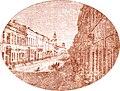 Miensk, Franciškanskaja-Juraŭskaja. Менск, Францішканская-Юраўская (1875).jpg
