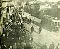 Miensk, Zacharaŭskaja. Менск, Захараўская (1930).jpg