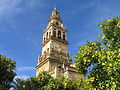 Minaret of the Mezquita in Cordoba.JPG