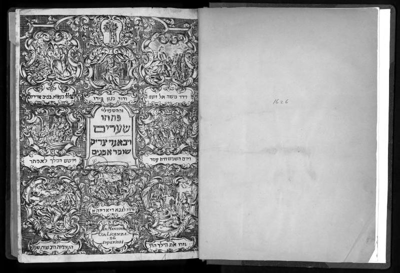 File:Minhat-Shai-1742-A.djvu