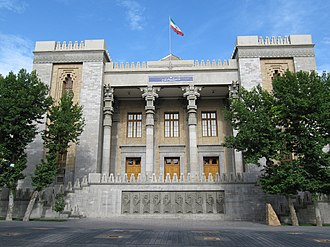 Ministry of Foreign Affairs (Iran) - Image: Ministry of Foreign Affairs building in Tehran