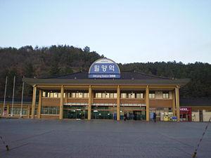 Miryang Station - Miryang Railway Station Entrance