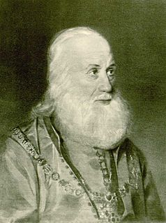 Stefan Stratimirović serbian Metropolitan bishop