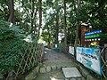 Miyayama, Samukawa, Koza District, Kanagawa Prefecture 253-0106, Japan - panoramio (5).jpg