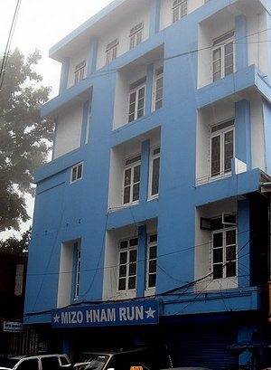 Mizo National Front - MNF Office