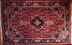 Kurdish Rugs Wikipedia