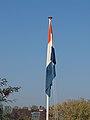 Molen De Korenbloem, Kortgene 01-10-2011 Cees Salomé originele molenvlag.jpg