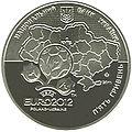 Moneta euro 2012 kyiv a.jpg