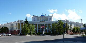 National University of Mongolia - National University of Mongolia