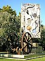 Monument al Centenari de l'Exposició.jpg