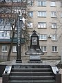 Monument in honor of liquidators of the Chernobyl Nuclear Power Plant accident-IMG-5461.jpg