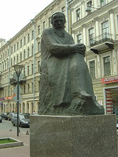 Monument to Dostoyevsky, St. Petersburg, 2007.jpg