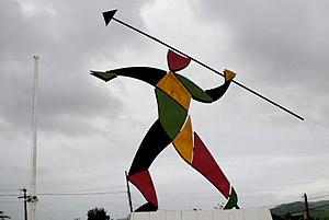 Zumbi - Image: Monumento a Zumbi dos Palmares (14897941949)