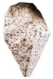 Образцы лунной породы
