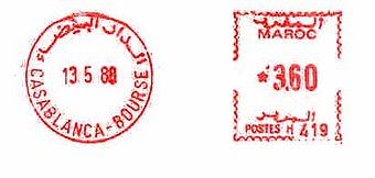 Morocco stamp type D6.jpg