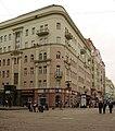 Moscow, Arbat 47.jpg