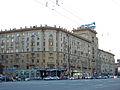 Moscow, Smolenskaya-Sennaya sq, 23-25 - Strela (2010s) by shakko 01.JPG