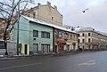 Moscow, Sretenka 5 7 Jan 2009 04.JPG