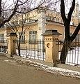 Moscow, Stromynka 7K1.jpg