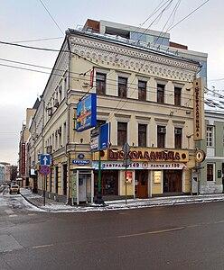 Справку из банка Ольховская улица документы для кредита Олимпийский проспект