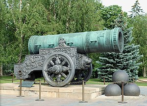 Tsar Cannon - A view of the Tsar Cannon, showing its massive bore and the Lion's head cast into the carriage.