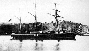 Japanese warship Mōshun - Image: Mousyun