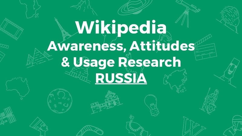 File:Movement Strategy - Brand awareness, attitudes, and usage survey report - Russia.pdf