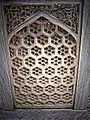 Mughal Architecture and Paintings 108.JPG