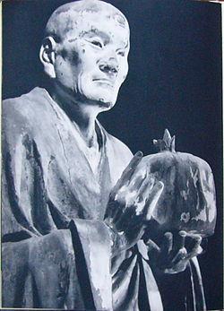 Mujaku Asanga Kofukuji.JPG