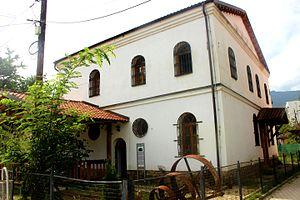 Haxhi Zeka - Haxhi Zeka mill
