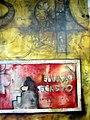 Mural dentro del Lugar Secreto - panoramio.jpg
