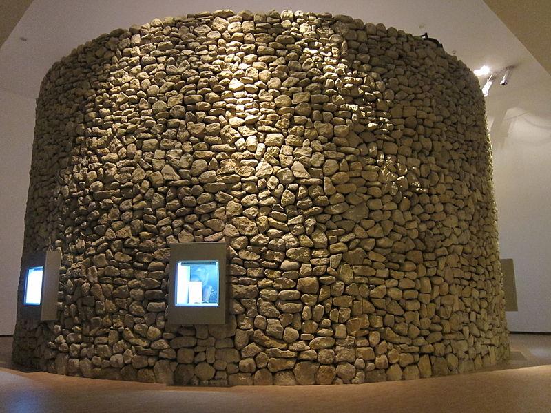 https://upload.wikimedia.org/wikipedia/commons/thumb/8/8d/Museo_Arqueológico_de_Almería_004.JPG/800px-Museo_Arqueológico_de_Almería_004.JPG
