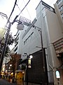 NEW JAPAN NANBA BUILDING.jpg