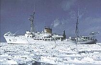 NOAA Ship Surveyor (1960).jpg