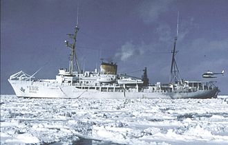 Environmental Science Services Administration - The ocean survey ship USC&GS ''Surveyor'' (OSS 32) – seen during helicopter operations in the Bering Sea – was among ships in commission in the U.S. Coast and Geodetic Survey fleet during the years the Survey was subordinate to ESSA.