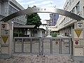 Nagoya-city Yamabuki Elementary School 130623 02.JPG