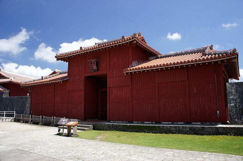 Naha Shuri Castle13s3200