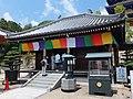 Nakayama-dera Goma-do 201708.jpg