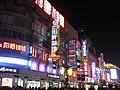 Nanjing Road, Shanghai, China (December 2015) - 22.JPG