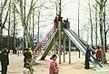 Nankín, Xuanwu 1978 05.jpg
