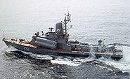 Nanuchka-I DN-SC-88-09637