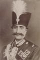 Nassereddine Chah Shah de Perse.png